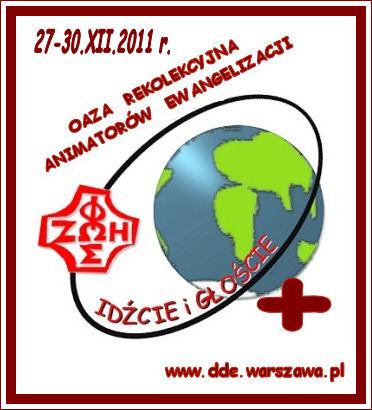 http://tmoch.net/orae2011.jpg